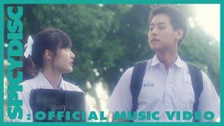 ณฐพล ศรีจอมขวัญ Feat. นะ Polycat - The Diary | (OFFICIAL MV)
