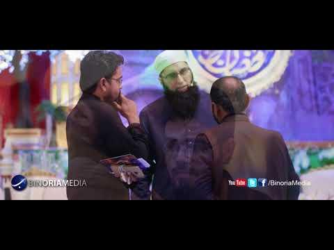 Ay Meray Hamnasheen (Dedicated to Junaid Jamshed Shaheed)