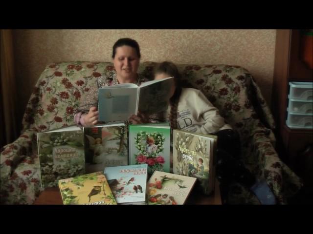 Изображение предпросмотра прочтения – НатальяПолухова читает произведение «Егорьева краюшка» А.А.Фёдорова-Давыдова