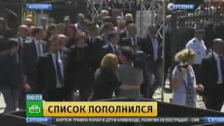 Число раненных при теракте вНицце россиян увеличилось до пяти