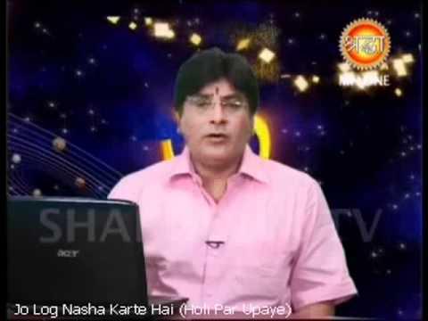 Nashe Ki Aadat Ko Kaise Chudaye (Upaye) (Holi Mein) # Super Popular Video | Acharya Joginder Ji