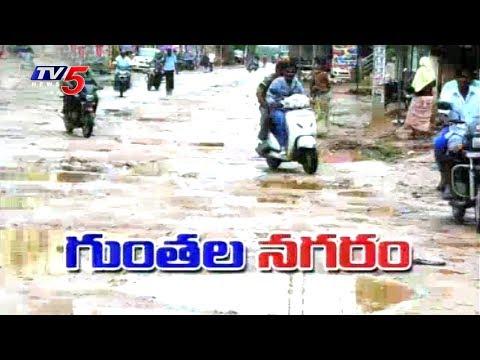 వైట్ టాపింగ్ టెక్నాలజీ రోడ్లు ఎప్పటికి వస్తాయి?   Hyderabad Damaged Roads   TV5 News