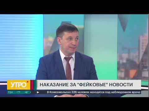 Наказание за фейковые новости. Утро с Губернией. 31/03/2020. GuberniaTV