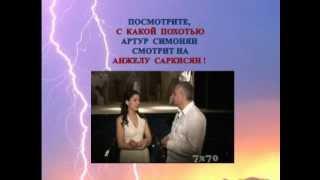14. Анжела Саркисян член секты слово жизни