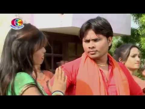 Chali  Baiju Ke Nagariya | Bhola Ji Mein Basela Pran | Alam Raj | Kanwar 2015 | Angle Music
