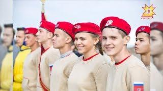 видео Команда из Чувашии принимает участие в военно-спортивной игре