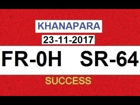 23-11-2017 Khanapara 100% Common Target Numbers