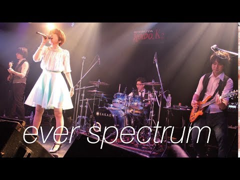 梨奈(garden#00)/ever spectrum