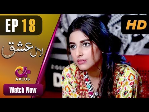 Laal Ishq - Episode 18 - Aplus Dramas