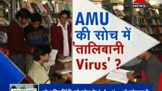 DNA: Analysis of controversial statement made by AMU Vice Chancellor