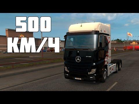 Euro Truck Simulator 2 Online - НЕРАЗБЕРИХА