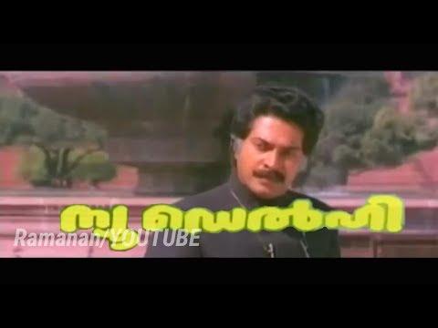 30 years of NEW DELHI   mammootty   joshy   malayalam   movie   tribute