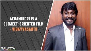 Achamindri is a subject-oriented film - Vijay Vasanth