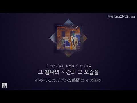 日本語字幕【 풍경 / Scenery 】 V Of BTS 防弾少年団