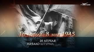 Великая Отечественная война в цифрах. Часть IV