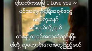 Su taung tway pyae. chin tal- yone lay feat. ni ni khin zaw