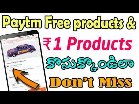 Paytm free products links   paytm 1 rupee products link   paytm offers today   tekpedia
