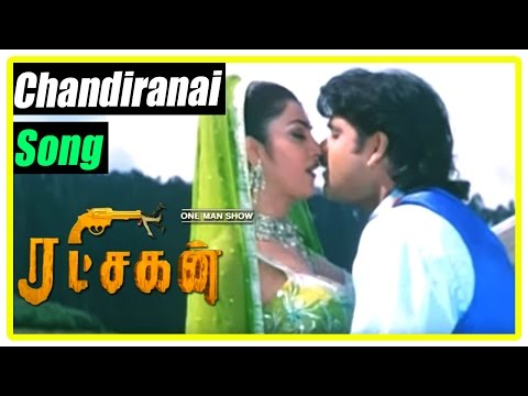 Ratchagan Tamil Movie Scenes | Sushmita Sen And Nagarjuna  | Chandiranai Thottathu Yaar Song