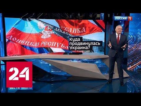 Украинские националисты грозят