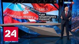 Украинские националисты грозят новым госпереворотом - Россия 24