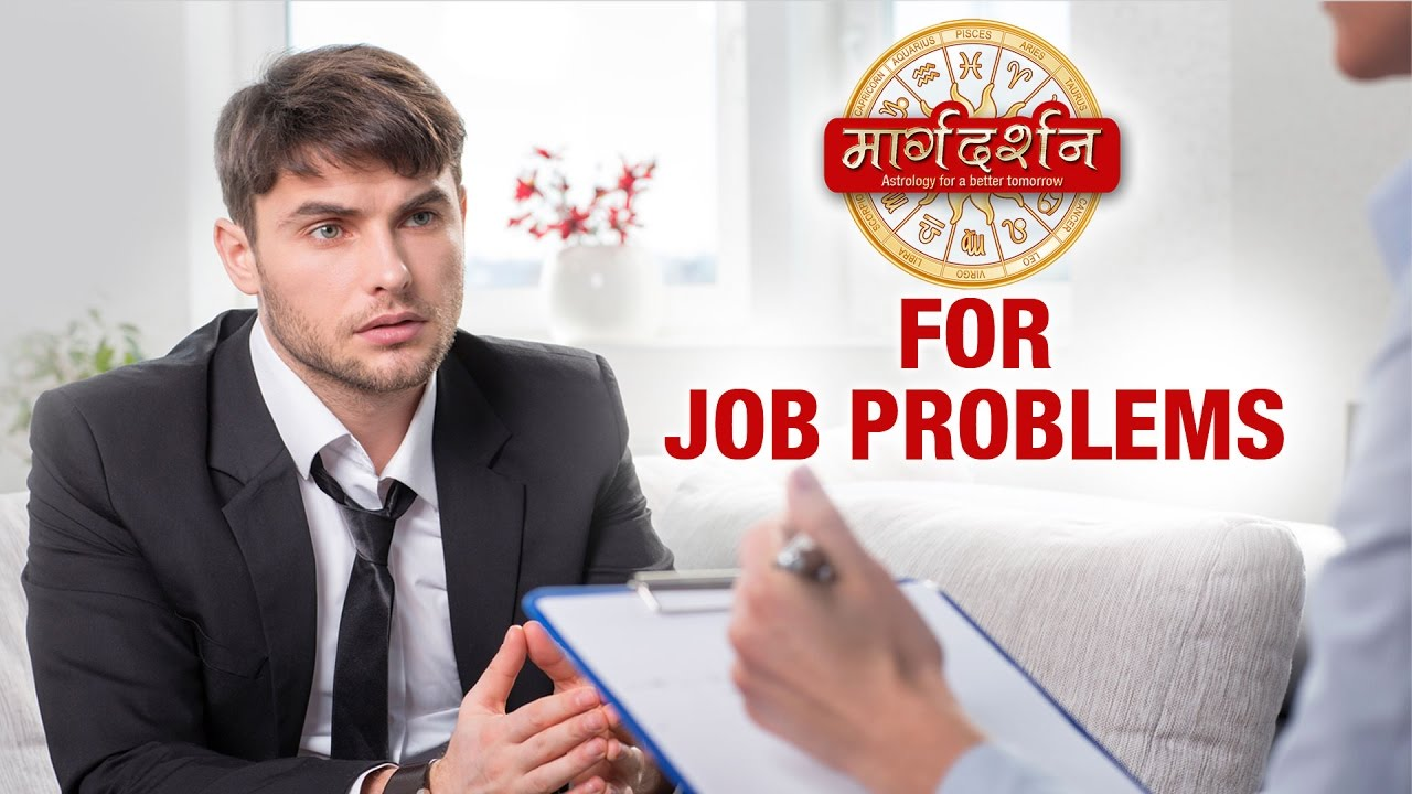 astrology related to job
