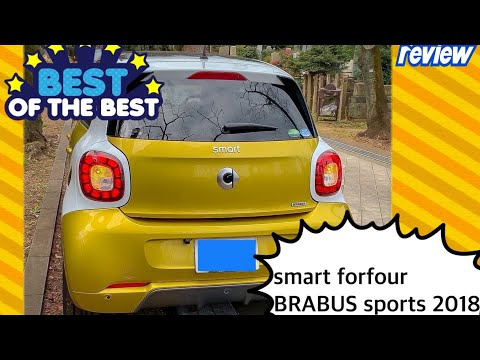 #smart forfour BRABUS sports 2018 review‼️| First impression #車好きな人と繋がりたい  #iPhoneXSMax