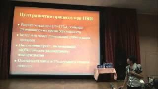 Вирус папилломы человека и Трансфер Фактор(КАК приобрести Трансфер Фактор? http://www.sergeypinaev.ru/?p=276 ПОДРОБНЕЕ о Трансфер Факторе: https://www.youtube.com/watch?v=Xou2xjtGnjA., 2013-10-01T08:08:12.000Z)