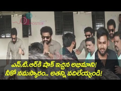 Jr Ntr Reaction On Fan | celebrities voting 2018 | Friday Poster