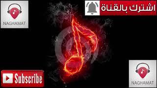 نغمة ( كن راضيا ) للمنشد معن برغوث Tone (be satisfied) for the singer Maan Barghouth