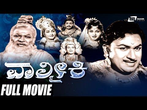 Valmiki | Dr.Rajkumar | Leelavathi | Kannada Full Movie |  Mythological Movie