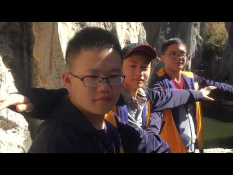 XCE Yunnan 2016 SFX Video