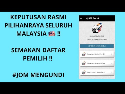 Pemuda AMANAH Buat Laporan Polis Terhadap SPR from YouTube · Duration:  3 minutes 54 seconds