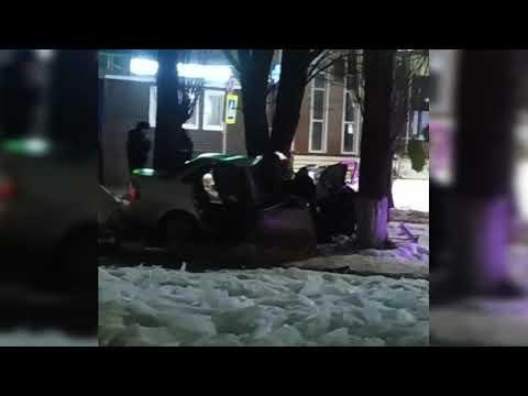 В ДТП погиб 23-летний пассажир