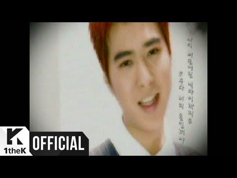 [MV] SECHSKIES(젝스키스) _ 예감 (Lip Sync Ver.)