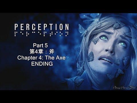 【PC】PERCEPTION - #5 第4章:斧&エンディング/Chatper 4: The Axe & Ending(No Death No Damage)