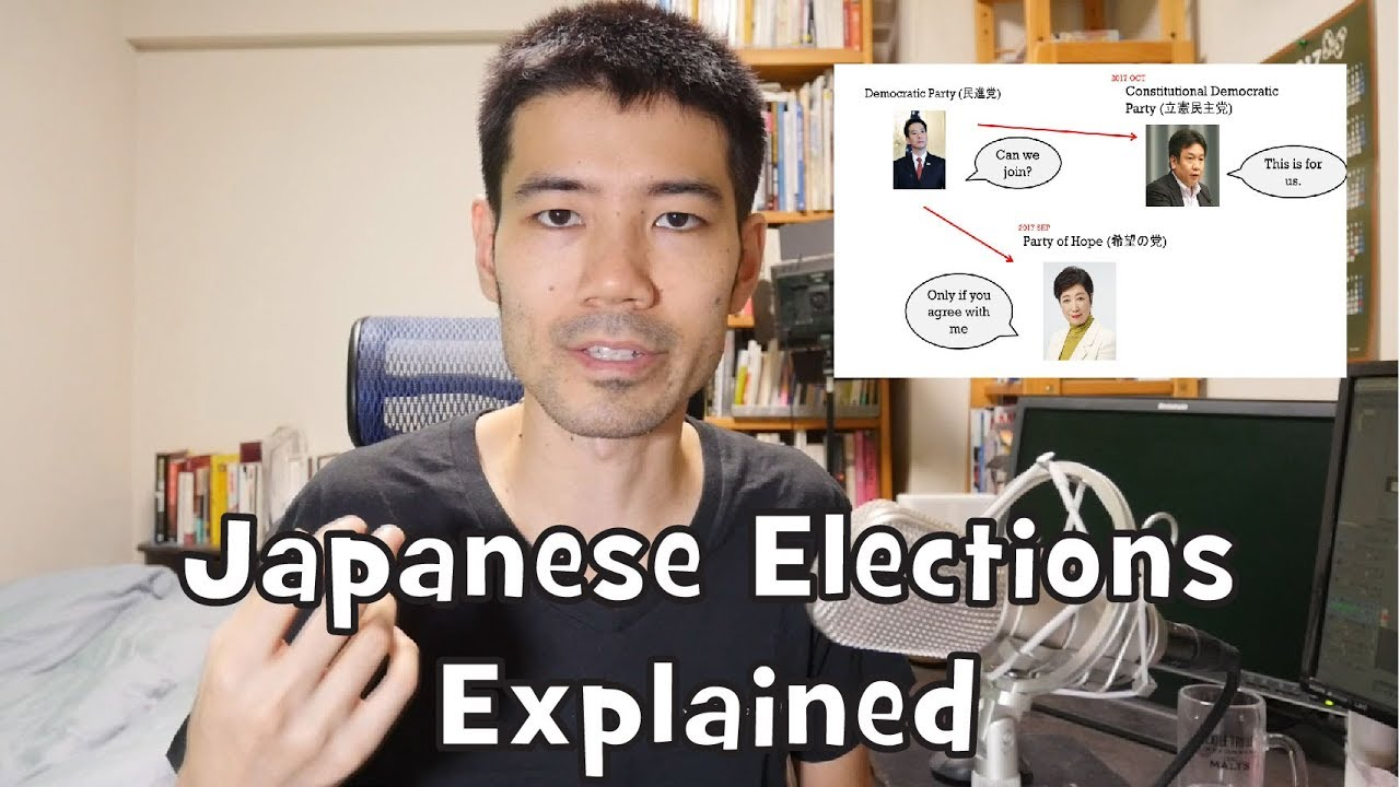How Do Japanese Elections Work? (2017 General Election)
