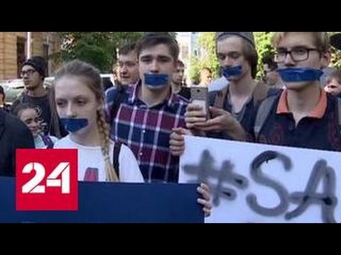 """""""Интер"""": языковые квоты на украинском ТВ - нарушение права человека"""