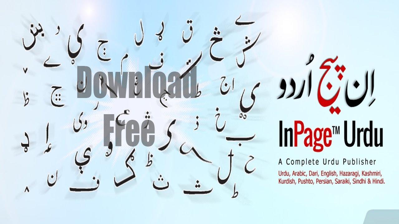 Write in urdu inpage online dating