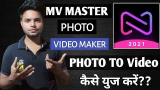 How to Use MV Master Photo Video Maker | MV Master Photo Video Maker Kaise Use Kare screenshot 4
