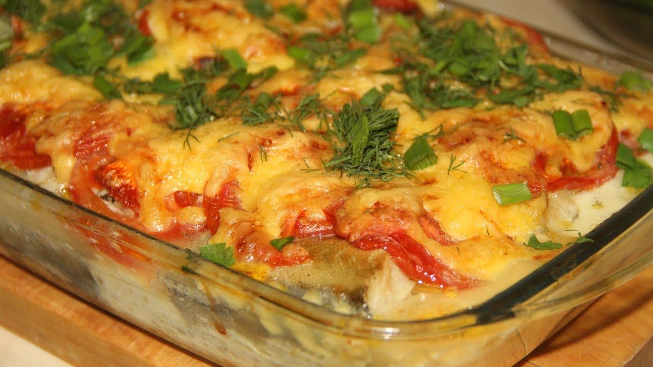Минтай в Сырно-сливочной Заливке/Самый Вкусный|рецепт как приготовить горбушу в духовке