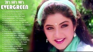 Hindi Sad Songs 90's Evergreen | कुमार सानू अलका याग्निक उदित नारायण रोमांटिक हिंदी 2019 | भारतीय