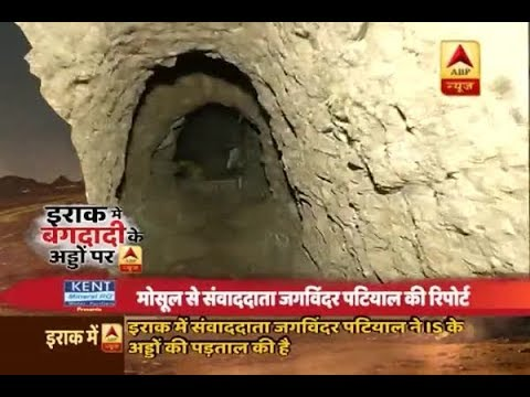 ABP News in Iraq: ISIS' underground bunkers in Mosul will shock you
