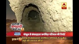 ABP News in Iraq: ISIS underground bunkers in Mosul will shock you