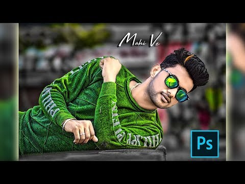 Latest CB Editing In Photoshop CS6 | How To Edit Like CB Edits | Face Editing