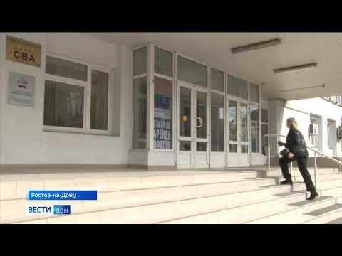 Неработающим пенсионерам Ростовской