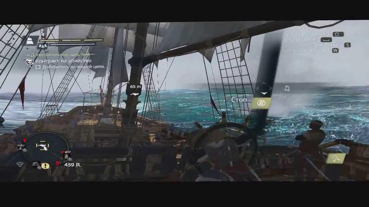 как ловить китов в assassins creed 4