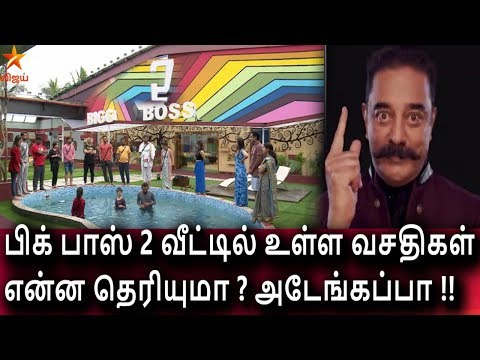 Bigg Boss 2 Tamil  - House And Setup Leaked Video | Vijay Tv