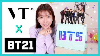 😱😱BT21 X VT COSMETICS! 😱😱 REVIEW JUJUR