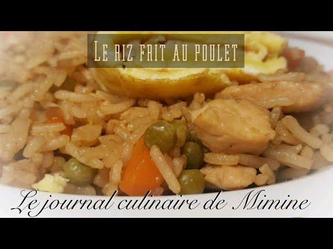 s2-ep3:-le-riz-frit-au-poulet-(tuto)