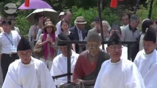 日本に戒律を伝えた鑑真の没後1250年を記念し、唐招提寺(奈良市)...